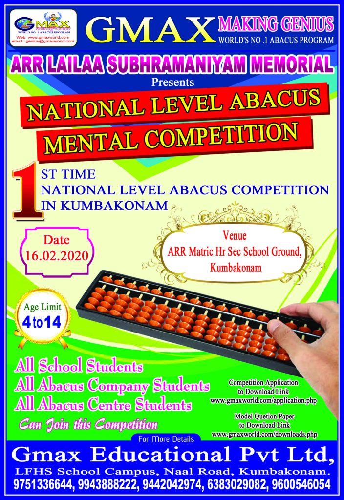 GMAX Abacus Competition