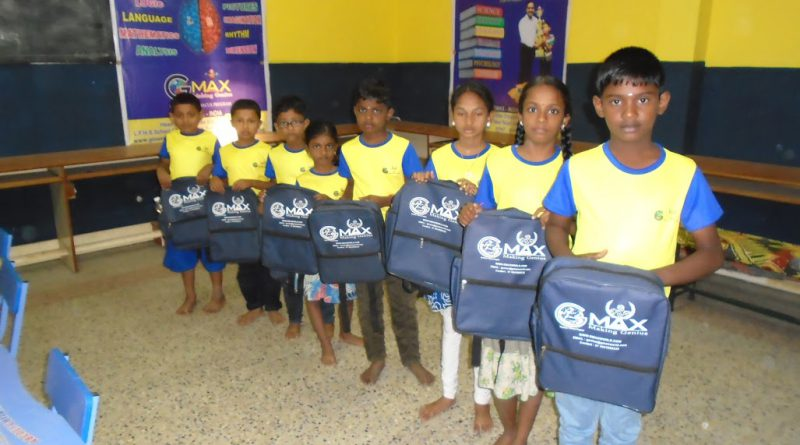 GMAX Students Kumbakonam
