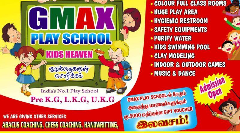 Gmax Play School Kumbakonam